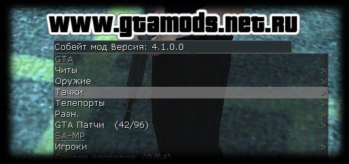 s0beit 0.3.dl download